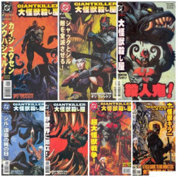 Giantkiller Collection Issues 1-6 and A-Z