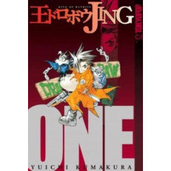 Jing: King of Bandits  Issue 1