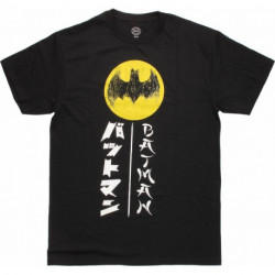 Batman Logo Japanese Yang T-Shirt
