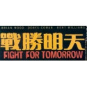 Fight For Tomorrow  2002